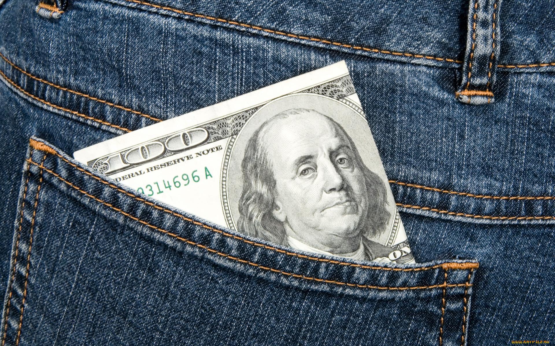 джинсы кландайк тула